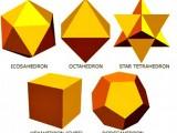 Les 5 solides de Platon Merci à world-mysteries