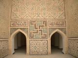 Swastika à l'entrée de la mosquée de Poi Kalon, en Ouzbékistan